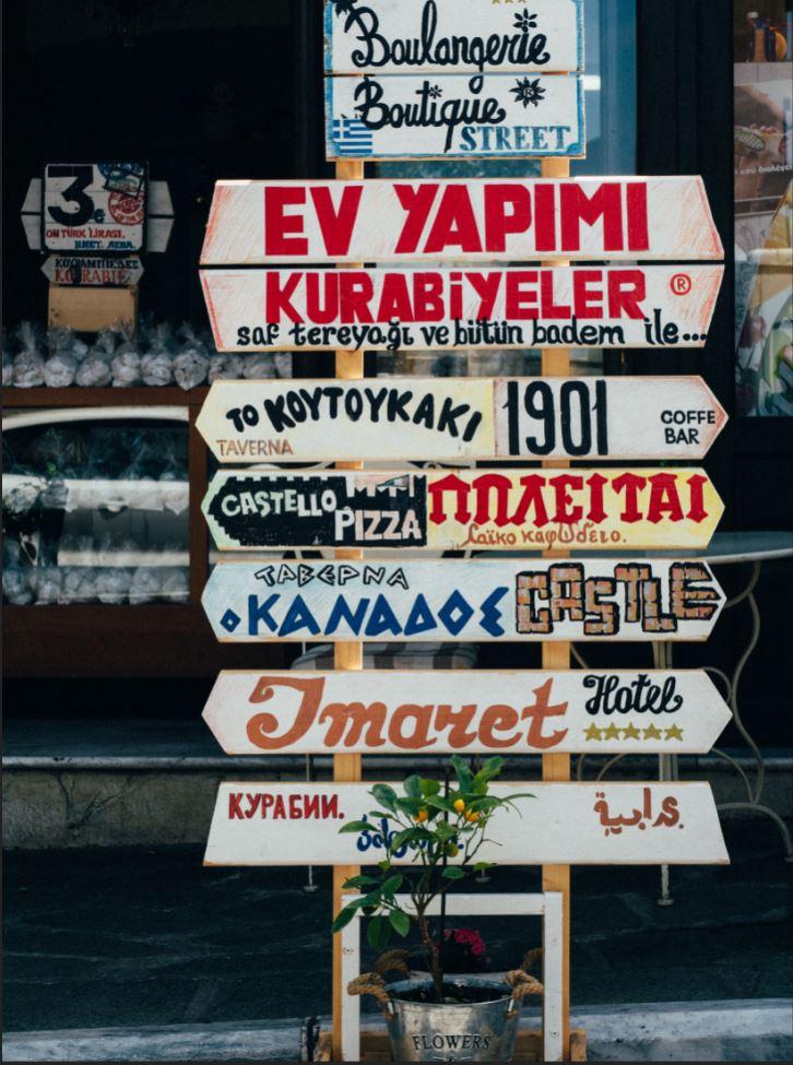 "The language imbalance and ""lopsided geography"" of Wikipedia"