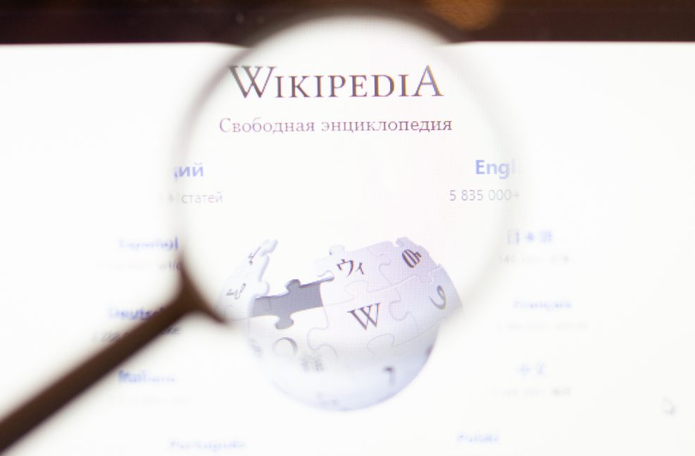 Should Wikipedia consider banning machine translations on its platform if there is no human supervision?