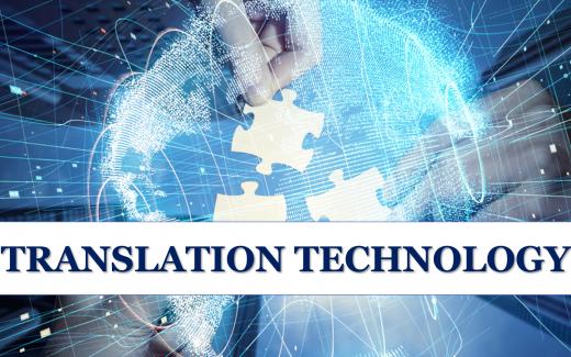 translation technology